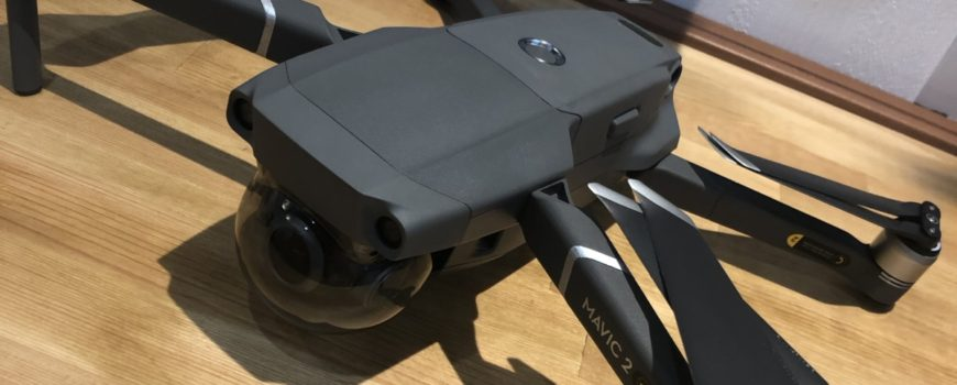 DJI Mavic 2 Zoom到着!!