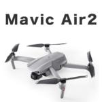 MAVIC AIR 2 プレゼントキャンペーン!!