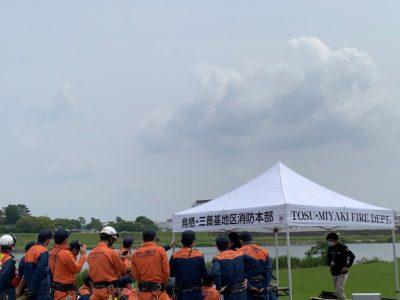 消防とドローンによる合同防災訓練を行いました